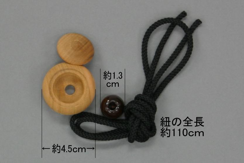 祭り用巾着袋の部品(材料) 根付けと紐のセット [5114]